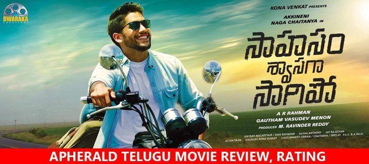 Sahasam Swasaga Sagipo Telugu Movie Review, Rating