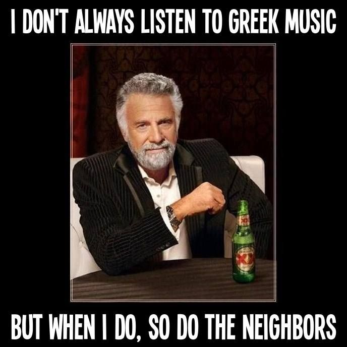 Greek music- memories of good times