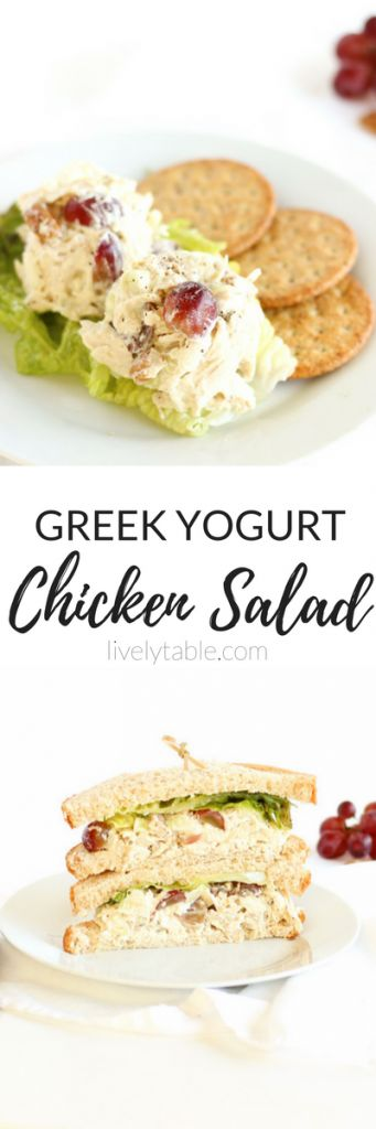 Healthy Greek Yogurt Chicken Salad is a lightened-up, mayo-free version of chicken salad. It's perfect to prep on Sundays for a week of lunches. (gluten-free) | via livelytable.com