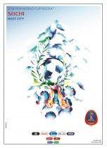 Präsentiert wurden die Poster der insgesamt elf Austragungsorte der FIFA Fußball-WM 2018 in Russland bereits im vergangenen Jahr, und zwar gleich im Anschluss an das Finale der Fußball-WM in Brasilien. Nun liegen die Poster samt finalem WM-Logo in einer feinjustierten Fassung vor. Auch anno 2018 läuft kaum etwas ohne den TelstarDurlast, zumindest grafisch.