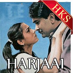 Song Name - Tere Liye Palko Movie - Harjaai Singer(S) - Lata Mangeshkar Music Director - R D Burman Year of Release -  1981 Cast - Shammi Kapoor, Mala Sinha, Randhir Kapoor