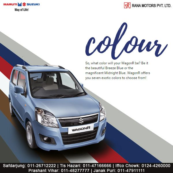 Maruti Suzuki WagonR offers you seven exotic colors to choose from! http://www.ranamotors.co.in/toolkit/maruti-suzuki-wagonr-en-in.htm  Contact Numbers:- Safdarjung: 011-26712222 Prashant Vihar: 011-48277777 Iffco Chowk: 0124-4260000 Tis Hazari: 011-47166666 Janak Puri: 011-47911111  #MarutiSuzuki #WagonR #Exotic #Colors #Car #RanaMotors #Gurgaon