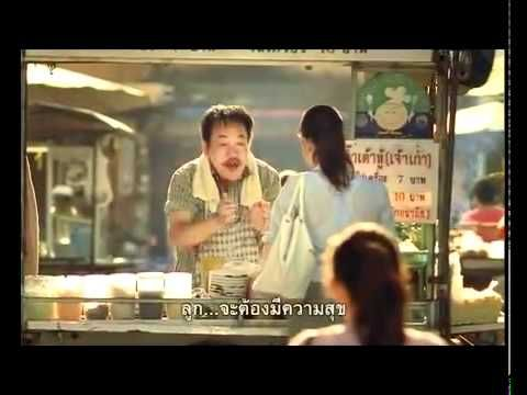 Very Sad Thai Insurance commercial... Eng Subbed