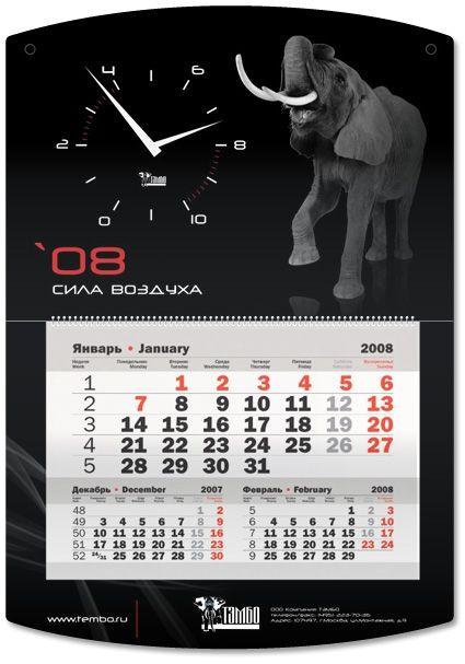 calendar_tembo1