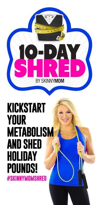 Check out our 10- day shred filled with workout videos and  yummy recipes that will have you toned in 10!