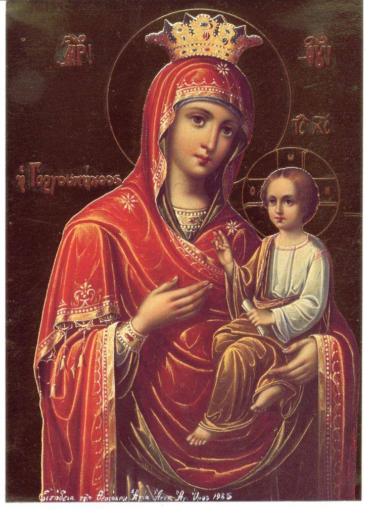 Παναγία Γοργουποίκοος Virgin-Maica Domnului