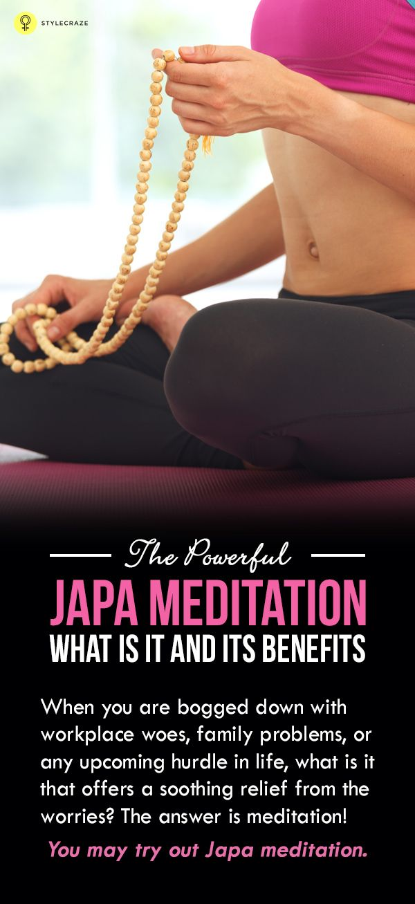 The Powerful Japa Meditation – What Is It And Its Benefits  #YOGA #MEDITATION #YOGAPOSES