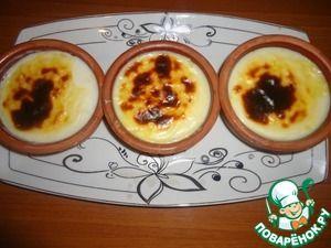 Сютлач (турецкий рисовый пудинг)