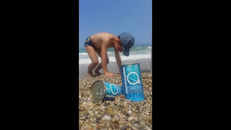 greek_oxygen summer 2016