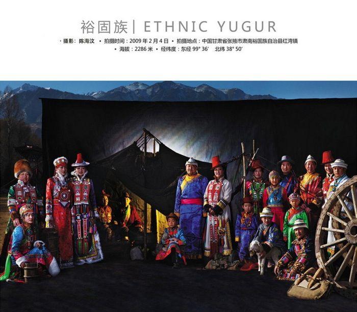 China's56 ethnic minority groups - ethnic Yugur www.interactchina.com