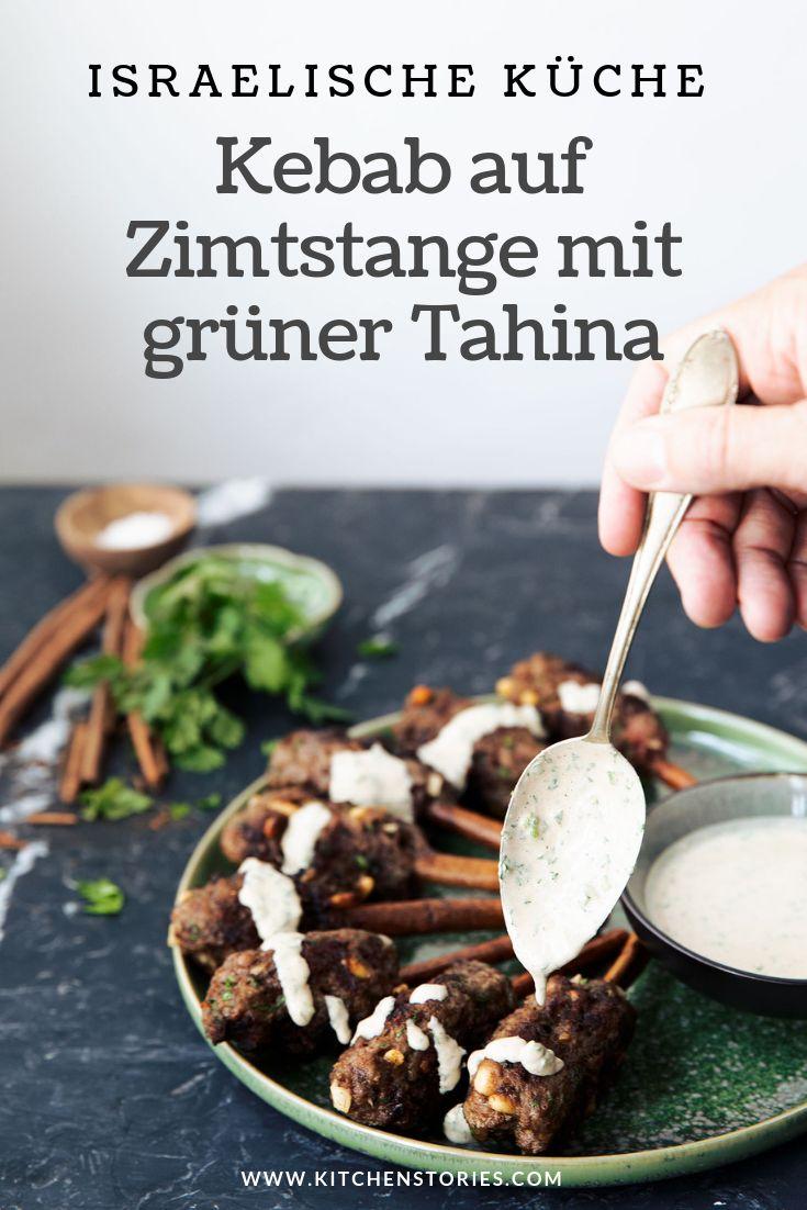 Kebab Auf Zimtstange Mit Gruner Tahina Rezept Low Carb Rezepte Schnell Einfach In 2019 Kebab Zimtstangen Und Zimt