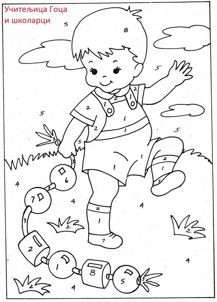 Pin by Milica Mitrovic on Coloring pages | Fall coloring ...