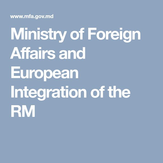 Ministry of Foreign Affairs and European Integration of the RM