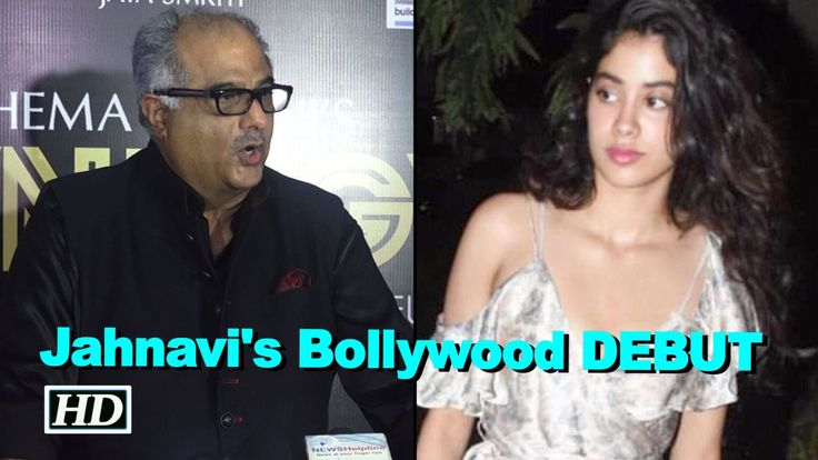 Jahnavi's Bollywood DEBUT, Boney Kapoor REVEALS , http://bostondesiconnection.com/video/jahnavis_bollywood_debut_boney_kapoor_reveals/,  #BoneyKapooronJahnavi'sBollywooddebut #JhanviKapoor #jhanvikapoorbikini #jhanvikapoordance #jhanvikapoorhot #jhanvikapoormovie #jhanvikapoornavel #jhanvikapoornewmovie #Sridevidaughter #sridevifamily
