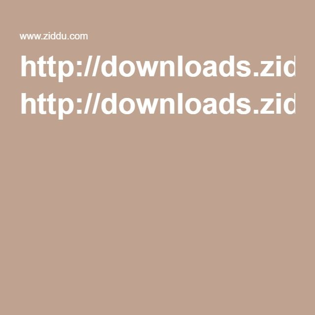 http://downloads.ziddu.com/download/25441161/srinitiatives16.pdf.html