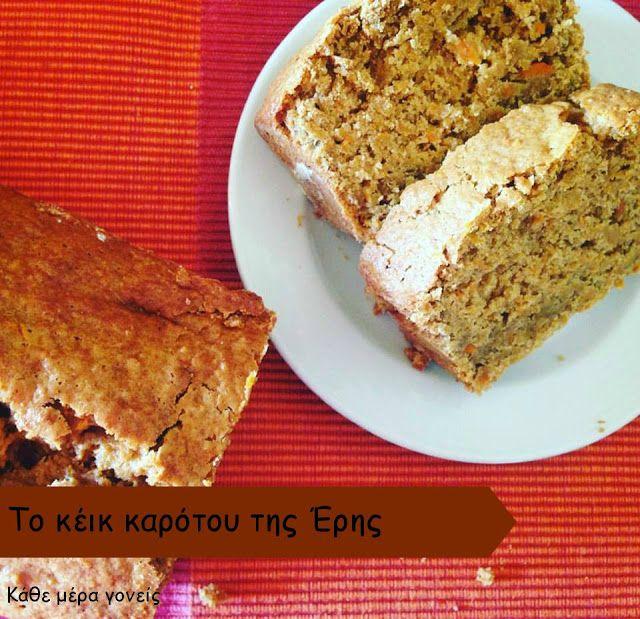 Κάθε μέρα Γονείς: Στην κουζίνα για το κέικ καρότου της Έρης