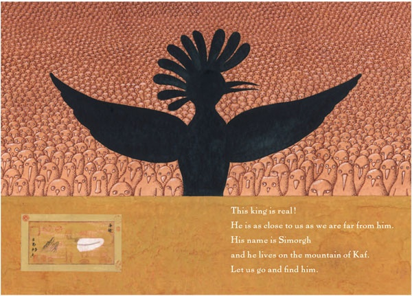 The Conference of the Birds by Peter Sis: Illustrated Hoopoe bird story from Sufi poem.