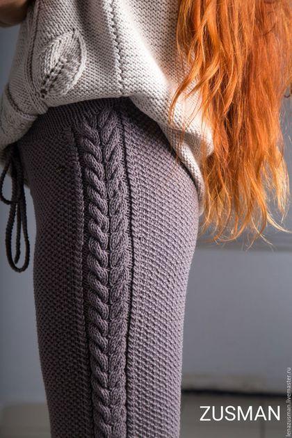 Купить или заказать Тренд сезона! Вязаные брючки для стильной девушки. в интернет-магазине на Ярмарке Мастеров. Очень красивые,стильные и комфортные вязаные брючки. В этом году очень актуальны трикотажные брюки. Мои штанишки связаны из натуральной турецкой шерсти высокого качества. Не колется и не вызывает аллергию,можно носить на голое тело. Они очень легкие,всего 470гр,но при этом тепленькие и не толстые. Цвет сложный,серо-коричневый. На фото цвет немного отличается от реального.