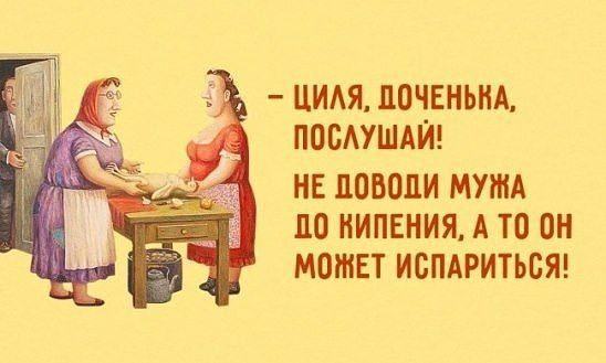 20 ПОРЦИЙ ОТБОРНОГО ОДЕССКОГО ЮМОРА... Улыбнемся))