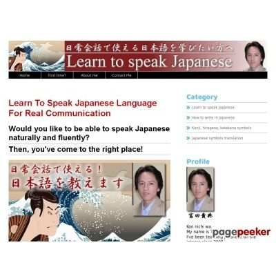 Download Japanese video audio lessons and textbook  #BikeRiding #EatHealthyQuotes #Exercise #GetOutAndRun #Health #HealthyMeals #HealthyRecipes #LiveLonger #LoseWeight #LoseWeightInAWeek #WeightLoss http://ift.tt/2txI5GR