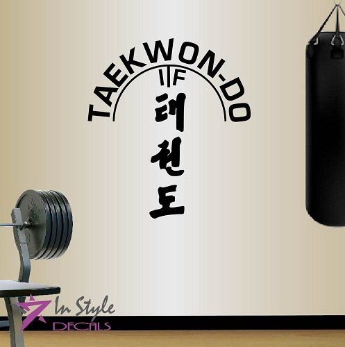 Wall Vinyl Decal Home Decor Art Sticker Taekwondo Sign Martial Arts Sports Fight Club School Room Removable Stylish Mural Unique Design ** You can find out more details at the link of the image. (This is an affiliate link and I receive a commission for the sales)