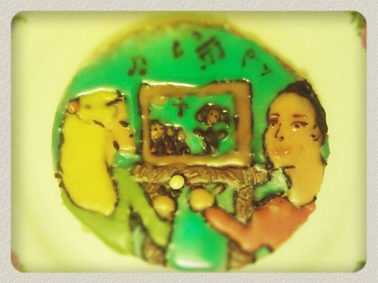 Goodbye cookie ordered from friend to friend. It is a homemade ginger cookie made of only natural products.