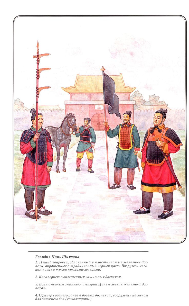 the qin dynasty The qin dynasty established the first empire in china, starting with efforts in 230 bc during which they engulfed six zhou dynasty states the empire existed only briefly from 221 to 206 bc .