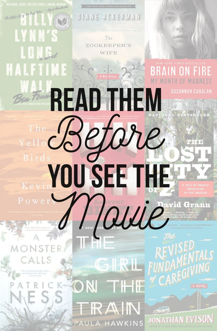 Just like last year, it's time for a preview of all the books we'll see destroyed by films this year.