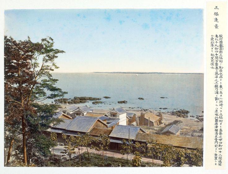 Panorama de la plage de Miho