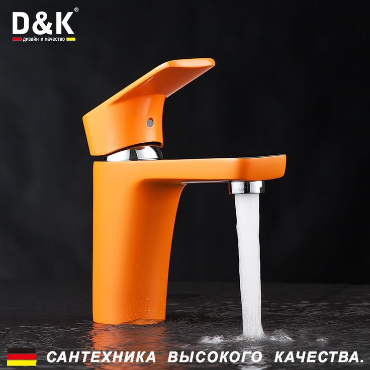 Купить D & K DA1432113 Высокое Качество Умывальник Кран Хром Медь материал Туалете кран горячей и холодной смеситель для раковины кран Orangeи другие товары категории Смесители для умывальникав магазине D&K Official StoreнаAliExpress. tap tap и кухня tap