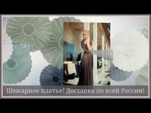Платье трансформер - европейский стиль!!!