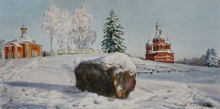 Near the Volga river