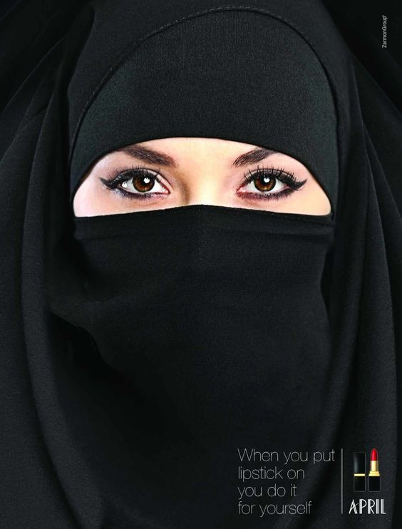 Muslim Wallpaper Hd April The Burka Burka Fashion Niqab Eyes Niqab