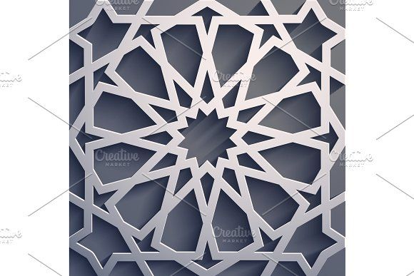 Purple Background Islamic Ornament Vector Persian Motiff 3d Ramadan Islamic Round Pattern Elements Geometric Circular Ornamental Arabic Symbol Vector Purple Backgrounds Islamic Patterns Mandala Design
