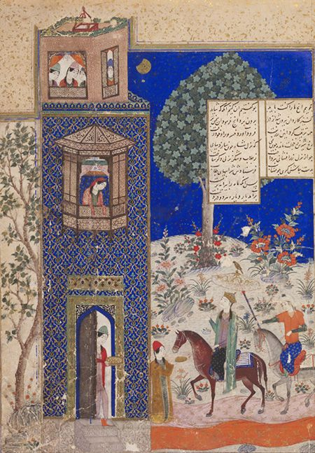 Khusraw at the castle of Shirin (from a manuscript of the Khusraw and Shirim by Nizami), early 15th century, Timurid period, ink, opaque, watercolor and gold on paper, Iran