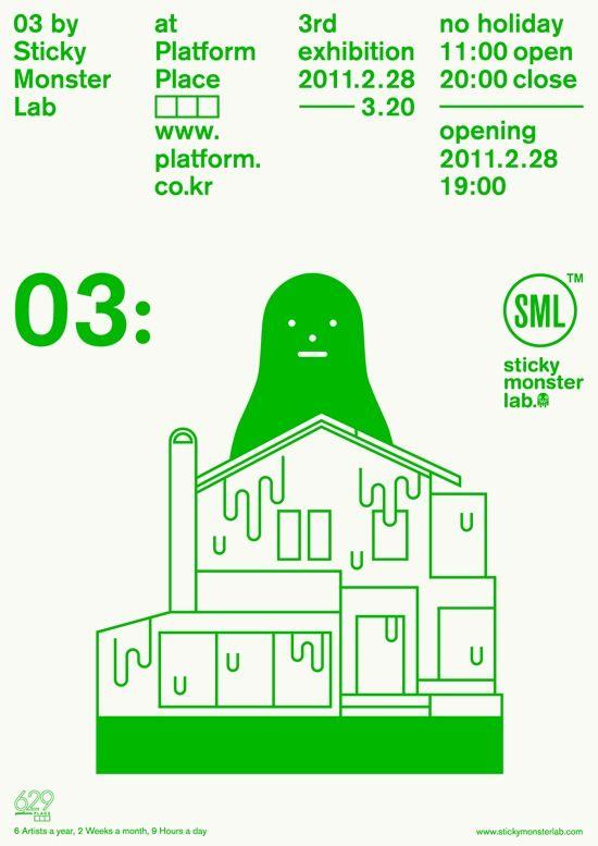 Sticky Monster Lab — Designspiration