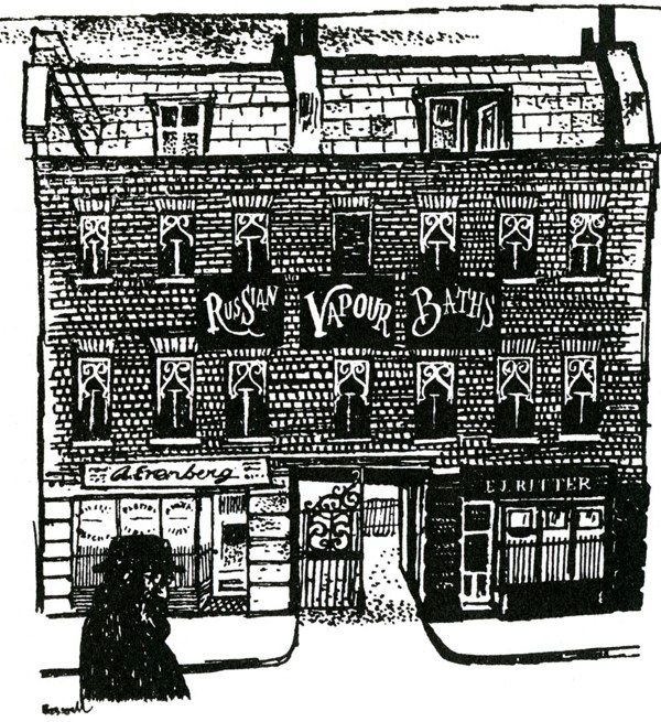 1950s illustration of Brick Lane's Russian Vapour Baths by James Boswell (found on Spitalfields Life blog).