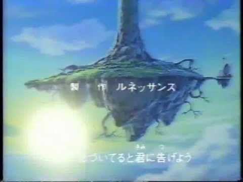 「十二戦支 爆烈エトレンジャー」 ED2