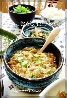 栄養満点☺じゃこおろしオクラ納豆 by どんぴんたん [クックパッド ...