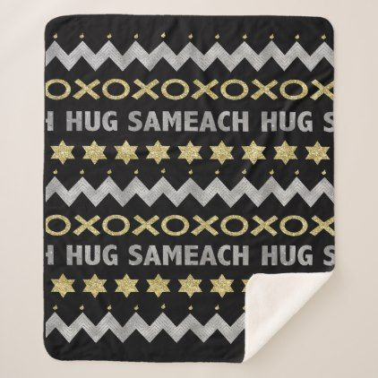 """Hug Sameach"" Hanukkah Fleece Blanket/Medium Sherpa Blanket - girl gifts special unique diy gift idea"