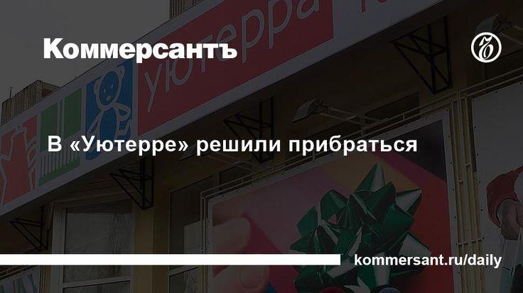 Партнёр А2 Михаил Кюрджев специально для Коммерсант