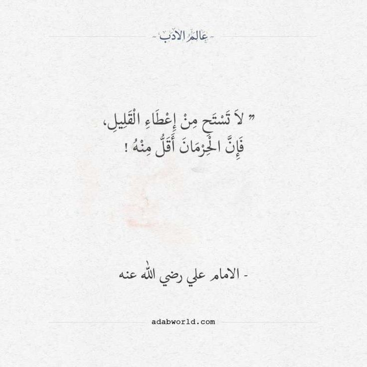 Pin On Poetry شعر