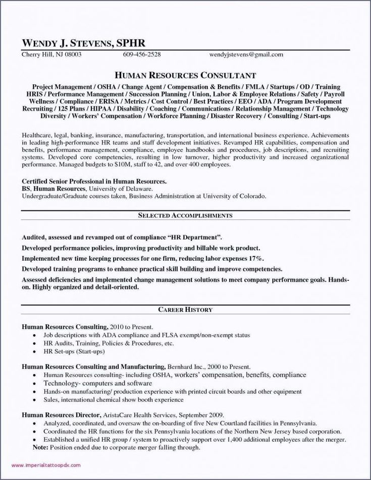 Resume Objectives for Customer Service Customer Service