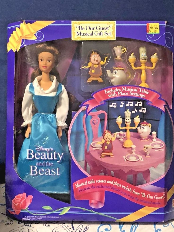 Disney Beauty and The Beast Doll ~ Be Our Guest Musical Gift Set ~ Belle Lumiere #Disney