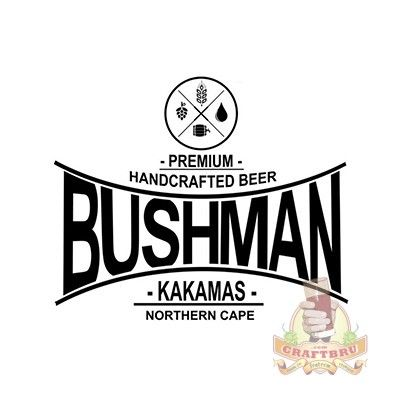 Bushman Brewing Co. is coming to Kakamas to help quench the thriving thirst in the Northern Cape!