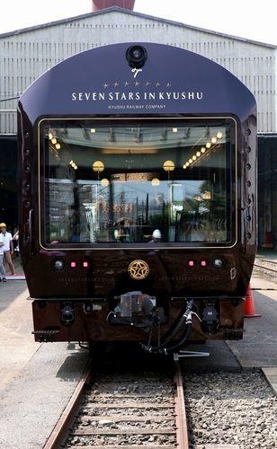 ななつ星 JR九州の豪華列車