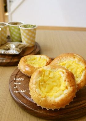 優しい味!アップルカスタードパン☆