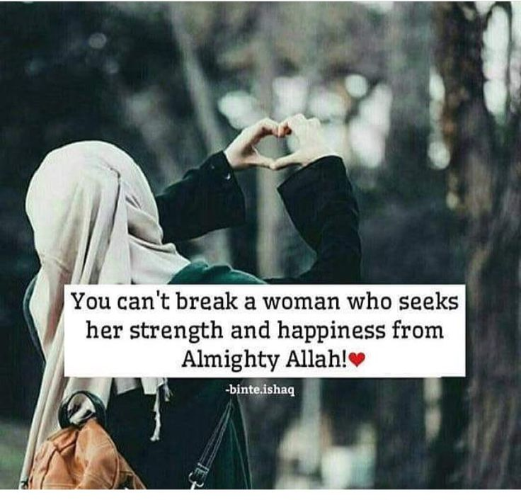 You can't break her.