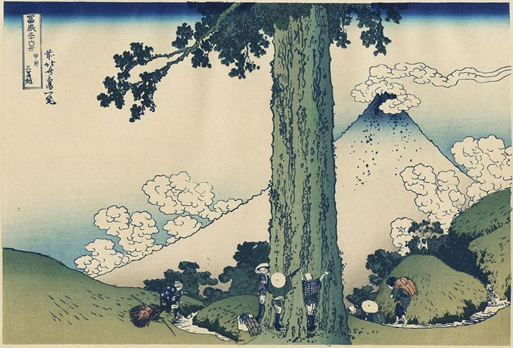 View of Mt. Fuji from Mishima Pass in Kai Province by Hokusai