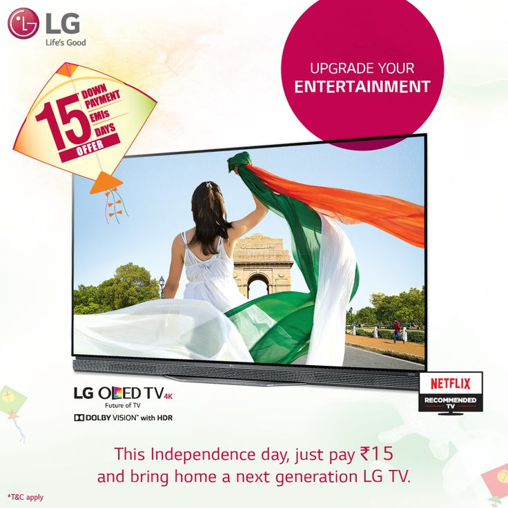 Celebrate Independence day with #LG TVs! Enjoy immersive viewing experience at just Rs.15*.